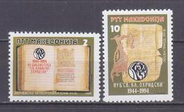 Macedonia 1994 50 Years Of Peoples And Universaty Library MNH** - Macedonië
