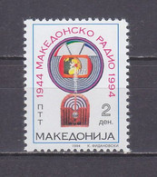 Macedonia 1994 50 Years Of Macedonian Radio MNH** - Macedonië
