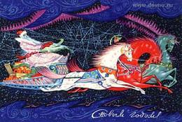 Vietnam 1984 Fleurs Orchidées Mnh - Viêt-Nam
