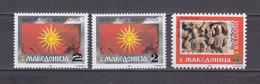 Macedonia 1995 Overprinted Values MNH** - Macedonië