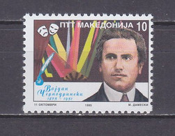 "Macedonia 1995 50 Years Of ""Vojdan Cernodrinski"" Theatre Festival MNH** - Macedonië"