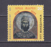 Macedonia 1995 The 600 Years Of Death Of King Marko MNH** - Macedonië
