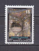 Macedonia 1995 Mosque In Tetovo MNH** - Macedonië