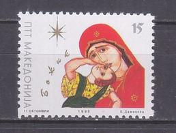 Macedonia 1995  Christmas MNH** - Macedonië