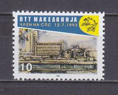 Macedonia 1995 The 1st Anniversary Of Acception Of Macedonia To  U.P.U. (Universal Postal Union) MNH** - Macedonië
