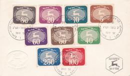 ISRAEL 1952 FDC. POSTE DE ISRAEL, SÉRIE COMPLÈTE, COMPLETE SERIES.- LILHU - FDC