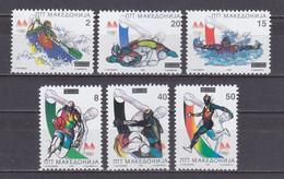 Macedonia 1996 Summer Olympic Games - Atlanta MNH** - Macedonië