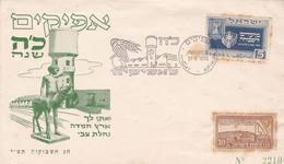 ISRAEL 1950 FDC. AFIKIM.- LILHU - FDC