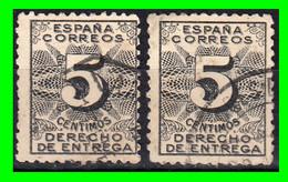 ESPAÑA.- (REINADO DE ALFONSO XIII) -&- SELLOS AÑO 1931 - DERECHO DE ENTREGA - Used Stamps