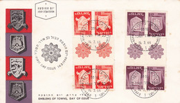 ISRAEL 1966 FDC, UNITED STAMPS WITH TAB. EMBLEMS OF TOWNS, EMBLÈMES DE VILLES. BEER SHEVA, TIBERIAS.- LILHU - FDC