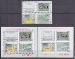 Macedonia 1993 Red Cross, Week Of Fight Against Tuberculosis MNH** - Macedonië