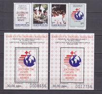 Macedonia 1995 Red Cross Week MNH** - Macedonië