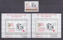 Macedonia 1995 Red Cross, Week Of Solidarity MNH** - Macedonië