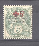 Maroc  :  Yv  59  ** - Unused Stamps