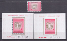Macedonia 1996 Red Cross, Week Of Solidarity MNH** - Macedonië