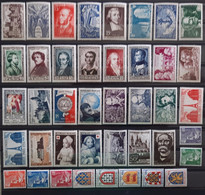 France 1951 Année Complète De 41 Timbres **TB Cote 150€ - 1950-1959