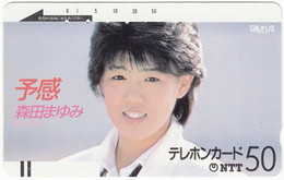 JAPAN S-380 Magnetic NTT [110-238] - People, Woman - Used - Giappone