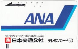 JAPAN S-407 Magnetic NTT [110-1607] - Advertising, Traffic, Airline - Used - Giappone