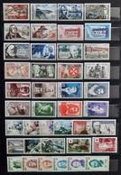 France 1956 Année Complète De 41 Timbres **TB Cote 164€ - 1950-1959