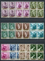 España 1965. Edifil 1657-66 X 4 ** MNH. - 1961-70 Nuovi