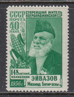 USSR 1956 - Mahmud Aivasov, Mi-Nr. 1871IIC, MNH** - Neufs