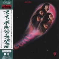 Deep Purple (1971) Fireball (WPCR-1565) - Hard Rock & Metal