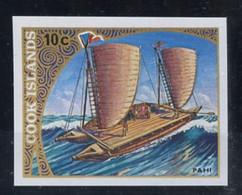 1973, Cook Inseln, 369 U, ** - Cookeilanden