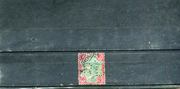 Inde 1891-98 Yt 48 - 1882-1901 Empire