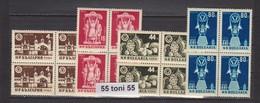 1955 XVI International Plovdiv Fair (Mi-963/66) 4v.-MNH Block Of Four   Bulgaria / Bulgarie - Ungebraucht