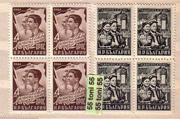 1951 Workers' Union Congress (ORPS)  2v.-MNH   Block Of Four  Bulgaria  / Bulgarie - Ungebraucht