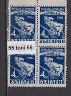 1948 Miner 1v.-MNH Block Of Four    Bulgaria / Bulgarie - Ungebraucht