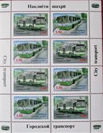 Tajikistan  2017  Sity  Transport Perforated.  M/S   MNH - Automobili