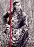 Foto Persfoto Photo - Mode Bloese,rok , Jasje  - Roshafi Bij Salima - 1981 - Non Classificati