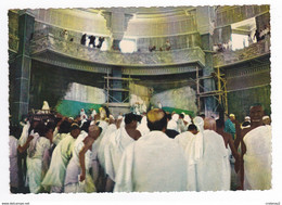 Arabie Saoudite ALSAFA Inside The Masaa In Mecca Edit Said H. Salah Alkhobar Saudi Arabia - Arabie Saoudite