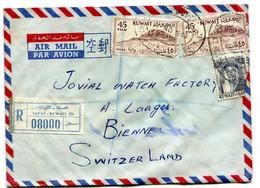 Env. Recom De SAFAT  De 1962 Paypal Not Accept - Kuwait