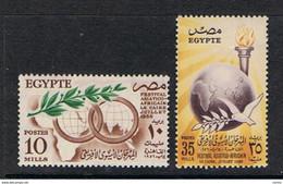 EGITTO:  1956  FESTIVAL  -  S. CPL. 2  VAL. N. -  YV/TELL. 382/83 - Ungebraucht