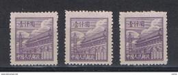 CINA:  1950/51  LITOGRAFICO  -  1000 $. VIOLETTO  N.G. -  RIPETUTO  3  VOLTE  -  YV/TELL. 837 (A) - Ungebraucht