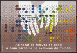 BRAZIL 1749,unused - Blocks & Sheetlets