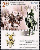 ISRAEL 2018 - World War I In Eretz Israel Centenary - The Indian Cavalry Entering Haifa - A Stamp With A Tab - MNH - WW1 (I Guerra Mundial)