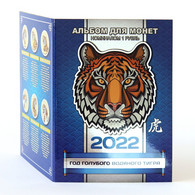 Russia, 2021 New Chinese 2022 Year Of The Tiger, 6 Colored 1 Rubel Coins In Album - Russia