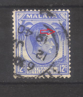 10602- Straits Settlements, British Colonies, Error Palm Foliage Doesn't Touch The Oval. Used - Straits Settlements
