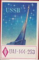 USSR CCCP Russia QSL Card Amateur Radio Funkkarte 1974 Soviet Propaganda Space Exploration Explorer Shuttle - Radio Amatoriale