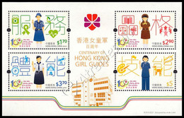 Hong Kong 2016: Foglietto Centenario Girl Guides / Centenary Of Girl Guides S/S ** - Unused Stamps