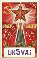 QSL Card Amateur Radio Station 1978 USSR CCCP SOVIET Communisme Hammer And Sickle PROPAGANDA Illustrator Russia - Radio Amatoriale