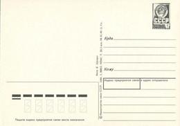 Somaliland 1921 King George Of The United Kingdom Inscription Somaliland Protectorate * - Somaliland (Protectorate ...-1959)
