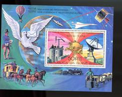 Guinée Bissau-1977-UPU-Espace,concorde,diligence,dirigeable,train-YT B9***MNH- DENTELE - Africa