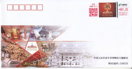 China 2021 Military Museum Of The Chinese People's Revol  ATM Label Stamps(TS71) Commemorative Covers(1v) - Buste