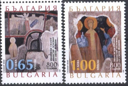 Mint Stamps Painting Icons Ivanovo Rock Monastery 2021 From Bulgaria - Altri