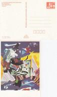 DPP 19/3**  X. Kunstausstellung Der DDR - Paul Böckelmann - Farbe-Fläche-Raum - Aquarell - Privatpostkarten - Ungebraucht