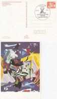 DPP 19/3  X. Kunstausstellung Der DDR - Paul Böckelmann - Farbe-Fläche-Raum - Aquarell, Berlin 1085 - Privatpostkarten - Gebraucht